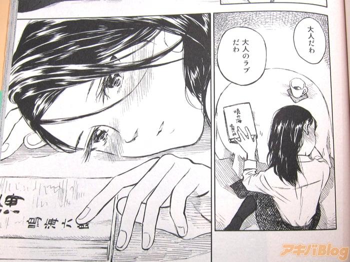 吉田基已/官能先生第1卷「偶然被吸引的小说家和谜之美女。二人编织出的爱之记录」