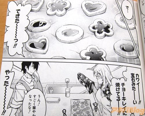辣妹饭/ギャルごはん第1卷「亲密度120%!辣妹×先生带来的美味爱情喜剧♪」 - ACG17.COM