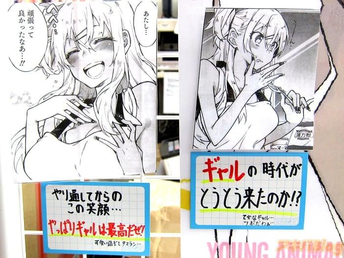 辣妹饭/ギャルごはん第1卷「亲密度120%!辣妹×先生带来的美味爱情喜剧♪」- ACG17.COM